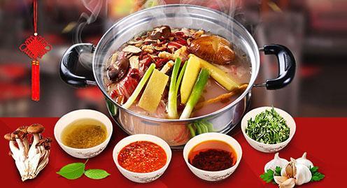 鲜煮艺四季生态小火锅加盟