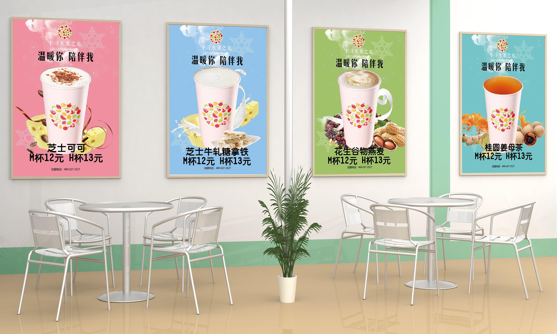 奶茶店一定要做好营销工作
